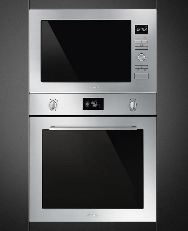 Micro ondes grill encastrable elementi 25l 900w inox - Micro onde grill encastrable ...